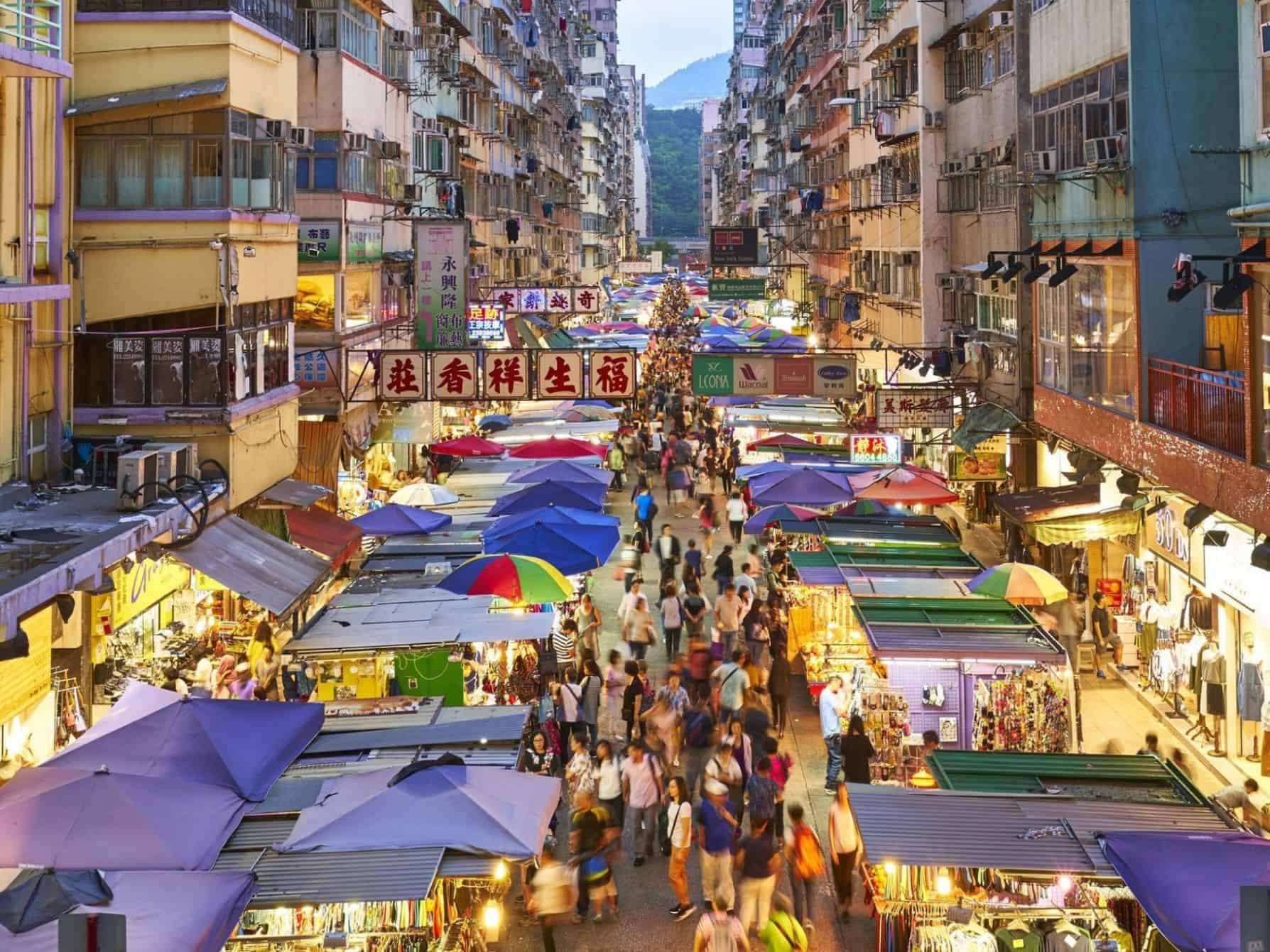 Mongkok Ladies Market Hong Kong