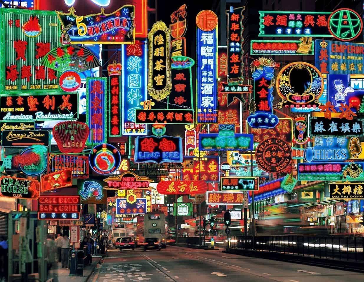Nathan Road At Night Hong Kong