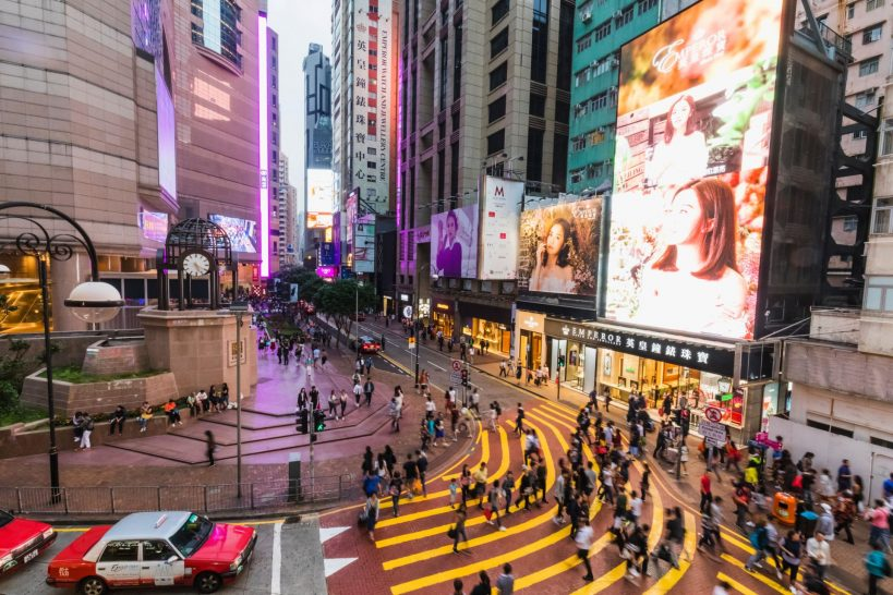 Times Square Causeway Bay Shopping Hong Kong
